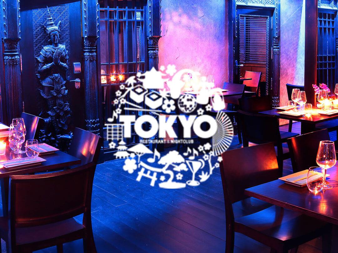 restaurante tokyo sushi night club Málaga Bartolomé Consultores TPV cajas registradoras